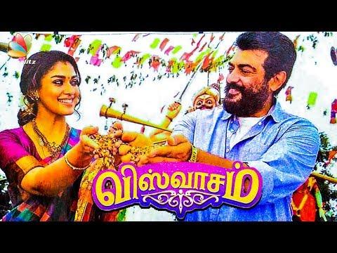 Nayanthara Plays Ajith's Wife in Viswasam   Thala & Director Siva Movie
