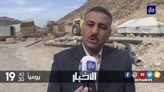 انهيار جزء من نفق بلدة تبنة في إربد وإصابة أحد العمال - (1-1-2018)