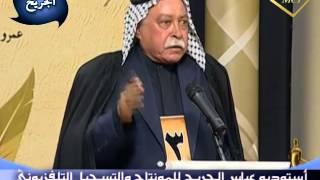 سريح الزريجاوي مسابقة شاعر الحياة السماوه 2014
