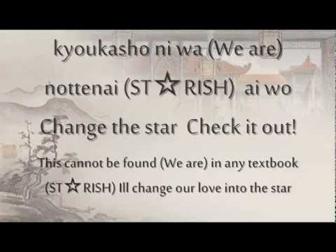 Maji Love 1000 Uta no Prince Sama Short Lyrics