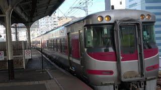 【特急はまかぜ】など 神戸駅 2020.1.11(土)10:00