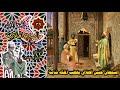 السيرة الهلالية الجزء الاول الحلقة 39 جابر ابو حسين قصة السلطان حسن الهلالى يخطب الملكة شامة