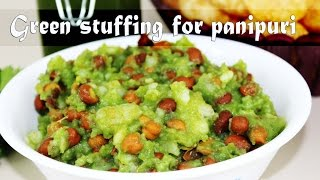 "Green stuffing for panipuri - ""Amdavadi style"" by crazy4veggie.com"