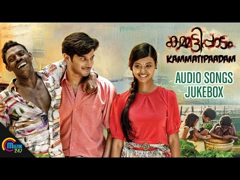 Kammatipaadam Songs Jukebox| Dulquer...