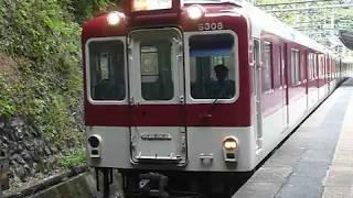 [警笛あり]近鉄吉野線 6200系U15編成 急行 大和上市駅発車