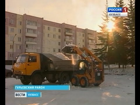 знакомства кемеровская область гурьевск