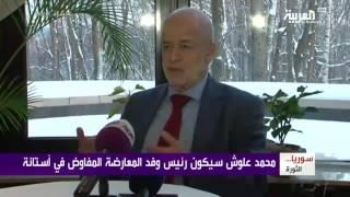 لافروف: هدف محادثات أستانة تثبيت وقف إطلاق النار في سوريا