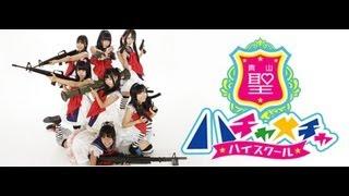 8月18日のしぷはら☆ニコ生アイドルコレクション夏の陣2012を編集したも...