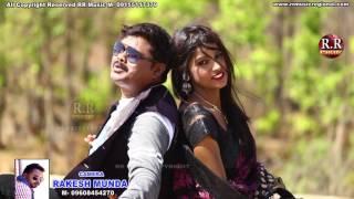 Suntia I LOVe U | सुनीता आई लव यू | HD New Nagpuri Song 2017 | Singer- Ignesh