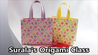 Origami - Paper Bags (for Gift Packing)