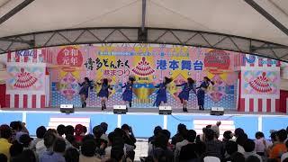 2019/5/4 博多どんたく港祭り 港本舞台 #どんたく港本舞台.