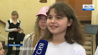 Более 400 тысяч рублей собрали для онкобольных детей в ходе благотворительной акции