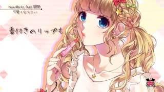 鎖那が歌う成海聖奈キャラクターソング「可愛くなりたい」 【テレカクシ...