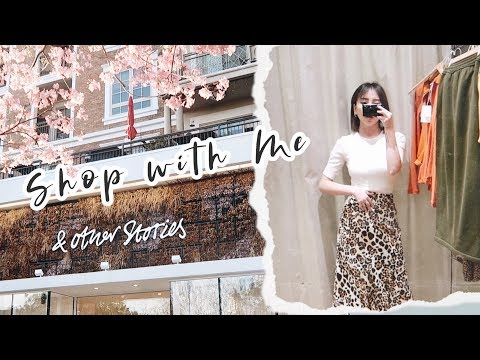 SHOP WITH ME #1 | 跟我一起逛 & Other Stories | 500多刀买了些什么神仙单品?| Try-on Haul | MISSANTI