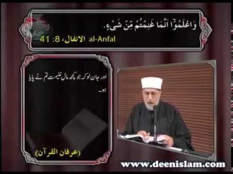 Masla Fadak According to Quran by Shyakh ul Islam Dr  Muhammad Tahir ul Qadri