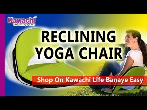 Best  YOGA CHAIR  |  folding chair for meditation | kawachi  Online store