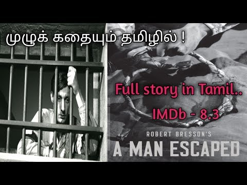 A Man Escaped (1956) Movie In Tamil | A Man Escaped Movie Tamil Review | Explanation | Vel Talks