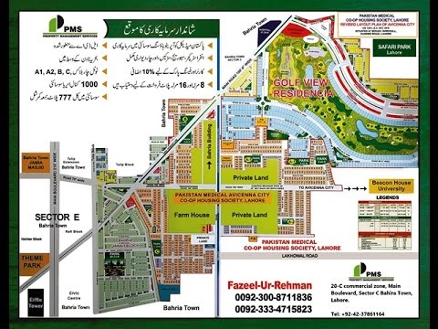Pakistan Medical Housing Society Next to Bahria Town Lahore Ideal Investment