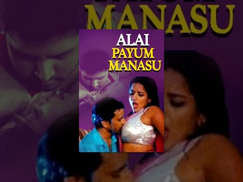 Alai Payum Manasu