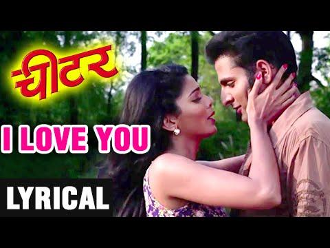 I Love You | Song With Lyrics | Sonu Nigam | Cheater | Vaibbhav Tatwawdi, Pooja Sawant