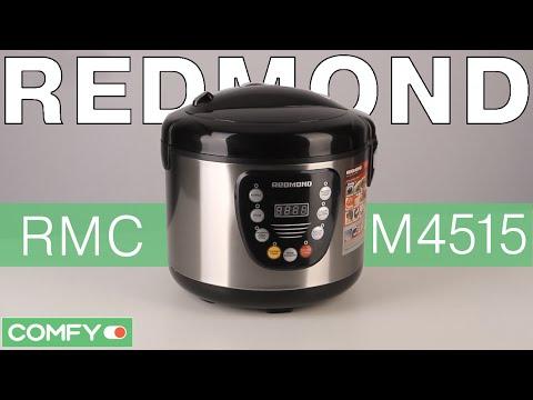 Redmond RMC-M4515 - мультиварка с возможностью разогрева - Видеодемонстрация от Comfy