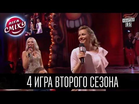 Лига Смеха 2016 - 4 игра второго сезона | Мир Телевидения | Полный выпуск - 23 апреля 2016.