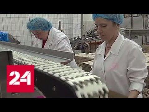 Крупнейшие предприятия Москвы приглашают на экскурсии - Россия 24