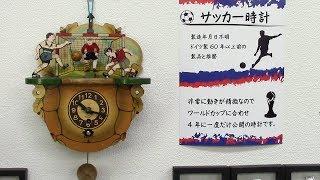 サッカー時計も4年に一度お披露目 60年前の手巻き式
