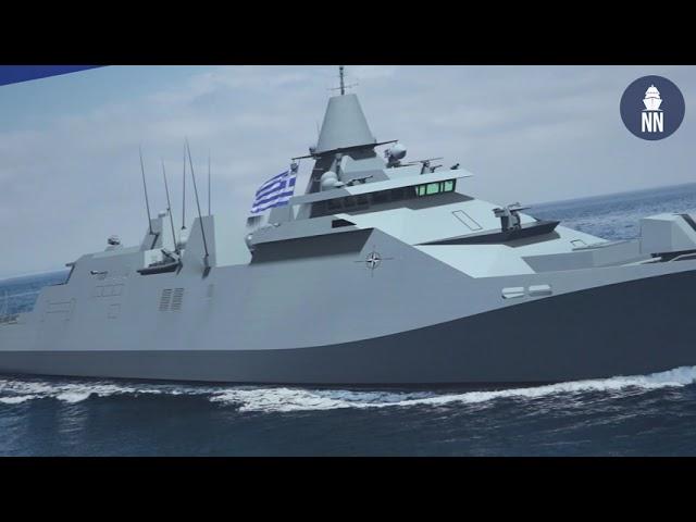 DEFEA 2021: Hellenic Navy's Future Frigate