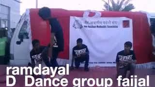 D  Dance Group Ramdayal Mandal