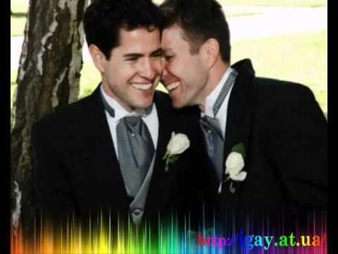 портал знакомств геев