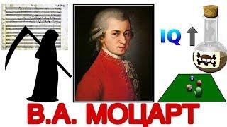 ТОП 5 интересных фактов: В.А. МОЦАРТ| Best of Mozart | ИСТОРИЯ МУЗЫКИ