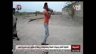 تفكييك عدد من المتفجرات والالغام زرعها الحوثيون غرب حيس