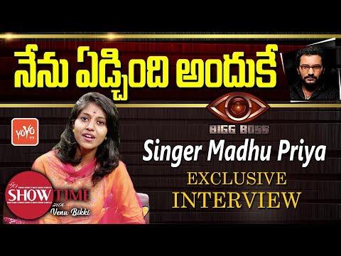 Bigg Boss Telugu Contestant Madhu Priya Exclusive Interview | Its Show Time With Venu Bikki | YOYOTV