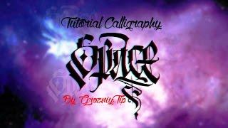Видеоурок / Tutorial: Как сделать логотип из имеющейся заготовки   Photoshop, Calligraphy