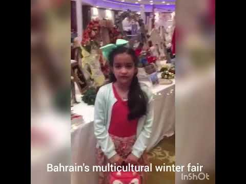 COBIS Travel Show - Bahrain's Multicultural Winter Fair'