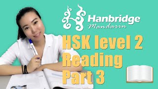 Chinese HSK Level 2: Reading Part 3 - Practice & Skills
