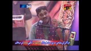 Muhinje Phital Naseeb Jehro - Ahmed Mughal