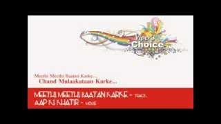 Meethi Meethi Baatan - Aap Ki Khatir