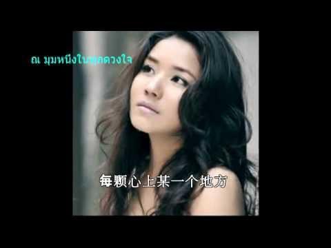 cheng li de yue gaung