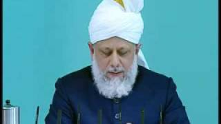 Friday Sermon: 16th October 2009 - Part 6 (Urdu)