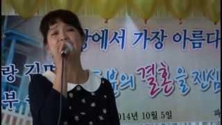 채향려의 결혼식 축하 공연