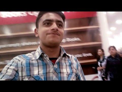 My First Ever VLOG!😀 | AR | Urdu Vlog | Abdul Rehman | hd 2018