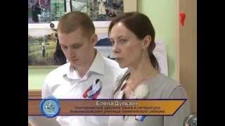7 Новомосковское училище олимпийского резерва