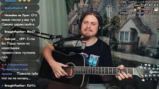 Гимн СССР регги кавер на гитаре
