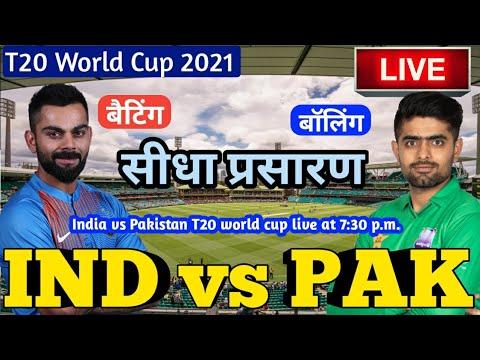India Vs Pakistan Live Cricket Score, T20 World Cup 2021: Kohli ...