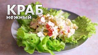 Салат с крабовыми палочками и огурцом, кукурузой и яйцом | Крабовый салат со свежими огурцами