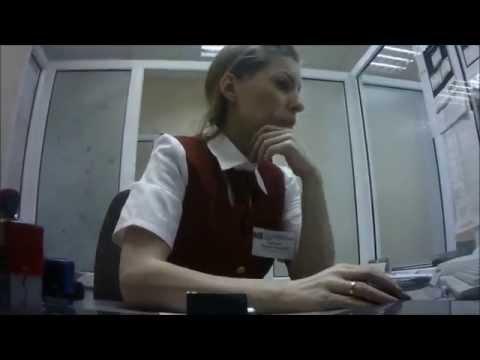 Московский индустриальный банк 4 у кассы  09 01 2013, Full Hd 1080p