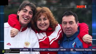 Телеканал Матч. 1+1.Шубенков Сергей.