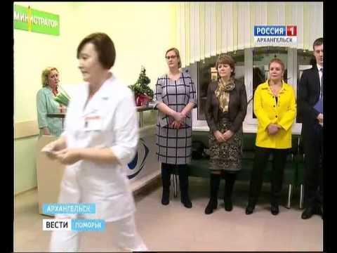 В Архангельске после ремонта открыли регистратуру офтальмологической клиники